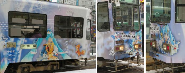 20200228雪ミクラッピング電車