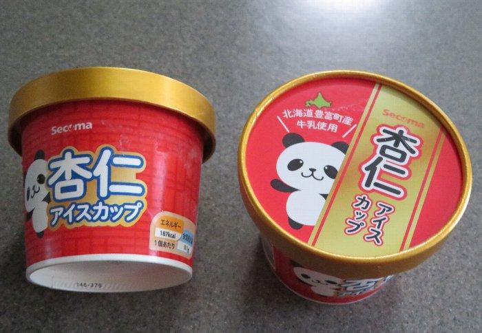 セコマ杏仁アイス