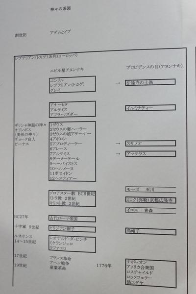 IMGP3913-0.jpg