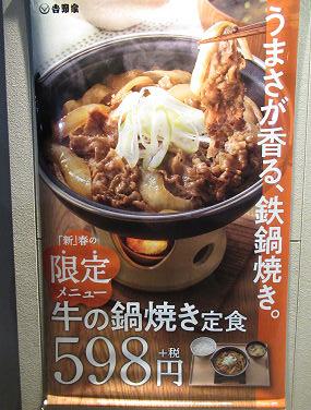 焼き 定食 牛 の 鍋 『牛ホルモン焼き定食(なかよし食堂 茂木町)|masashidaiの気ままな食べ歩き』by