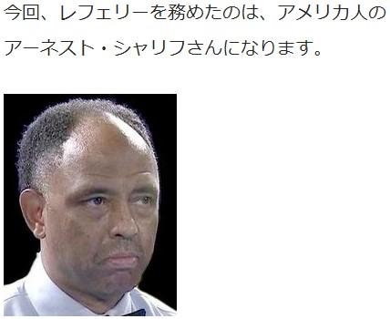 ⑦【井上尚弥】苦戦右目出血鼻血レフェリーがミス!【井上拓真】惨敗!