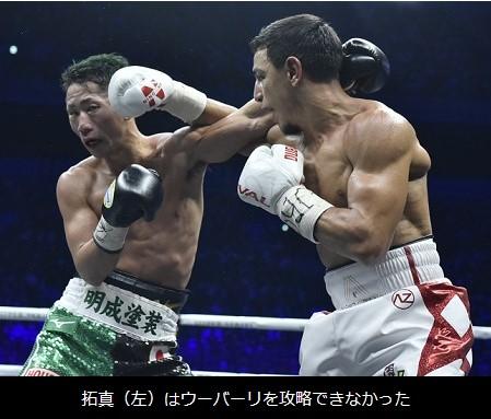 ⑧【井上尚弥】苦戦右目出血鼻血レフェリーがミス!【井上拓真】惨敗!