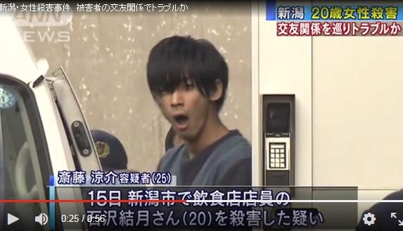①ジュノンボーイ【齋藤涼介=斎藤涼介】がストーカー殺人!