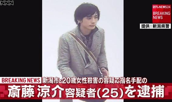 ⑮ジュノンボーイ【齋藤涼介=斎藤涼介】がストーカー殺人!