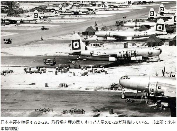 ③3月10日【東京大空襲】2時間で10万人大虐殺!川には山のように積み重なった死体!