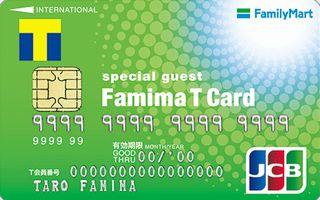 ファミマTカード攻略 ポイントサイト経由比較