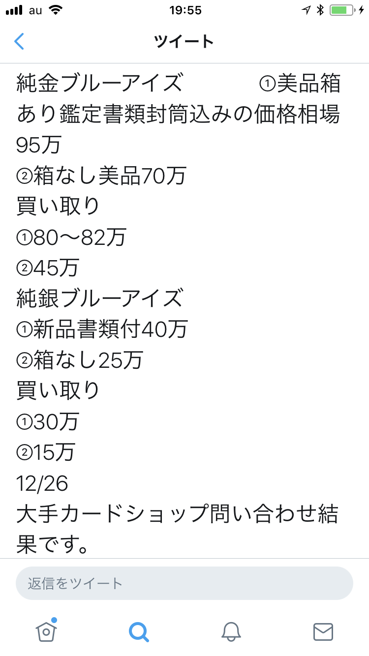 20191231201825ad6.png