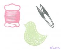 縫い縫い3個セットスタンプ見本