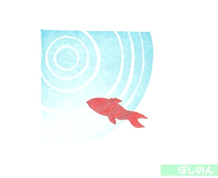 コーナー用金魚と波紋スタンプ使用見本