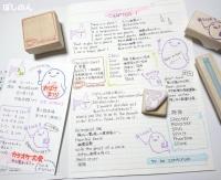 おばけで学習帳img2