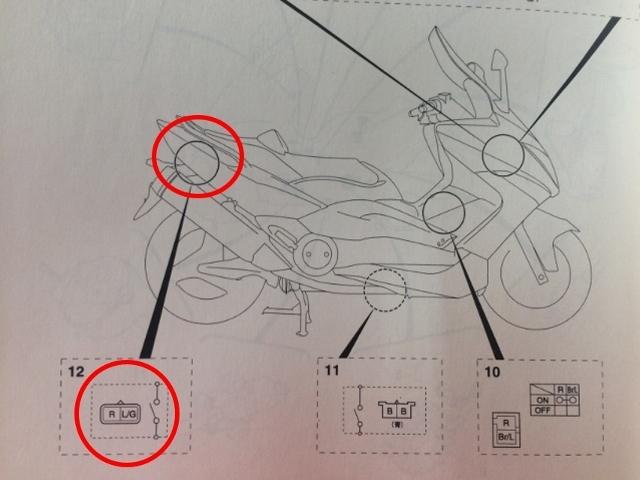 TMAX BOXライト修理Ⅱ-3 (640x480)
