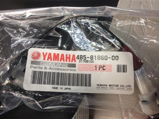 TMAX BOXライト修理 (20)