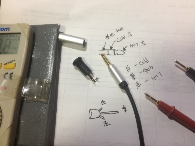 延長コード修理 (8)