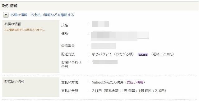延長コード修理 (21)
