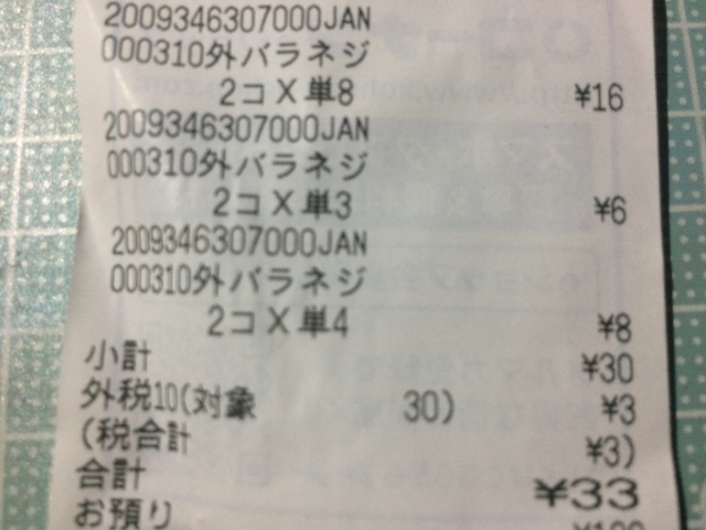 Z320Bモゲメンテ (32)