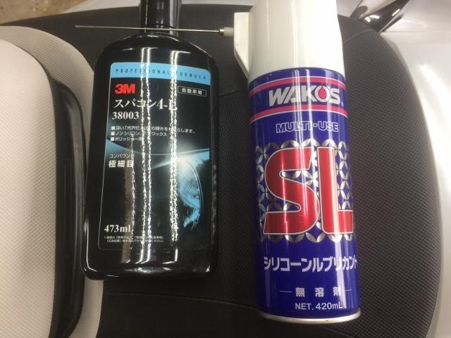 パンク修理洗車 (48)
