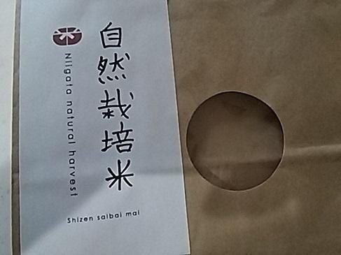 玄米菜食5