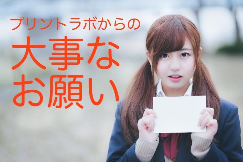 TSJ93_kokuhakujk20150208100556_TP_V.jpg