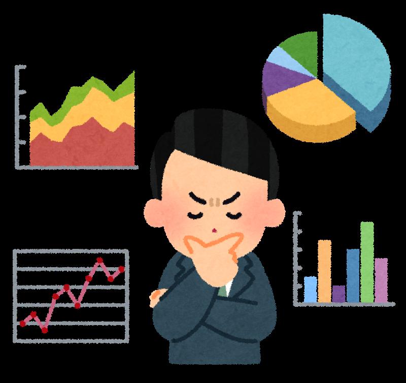 20170605094754_000_business_senryaku_sakuryaku_man.png