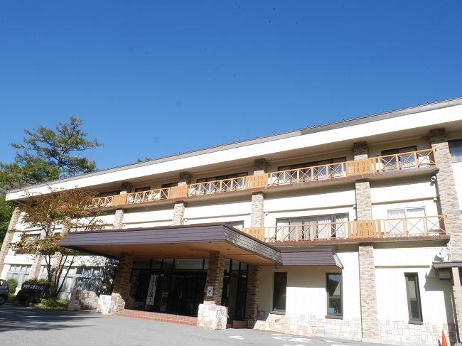 湯元観光ホテル