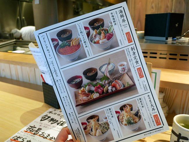 寿司あおい