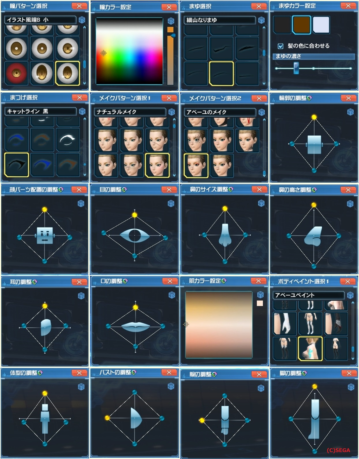 pso20200125_232448_025-tile.jpg
