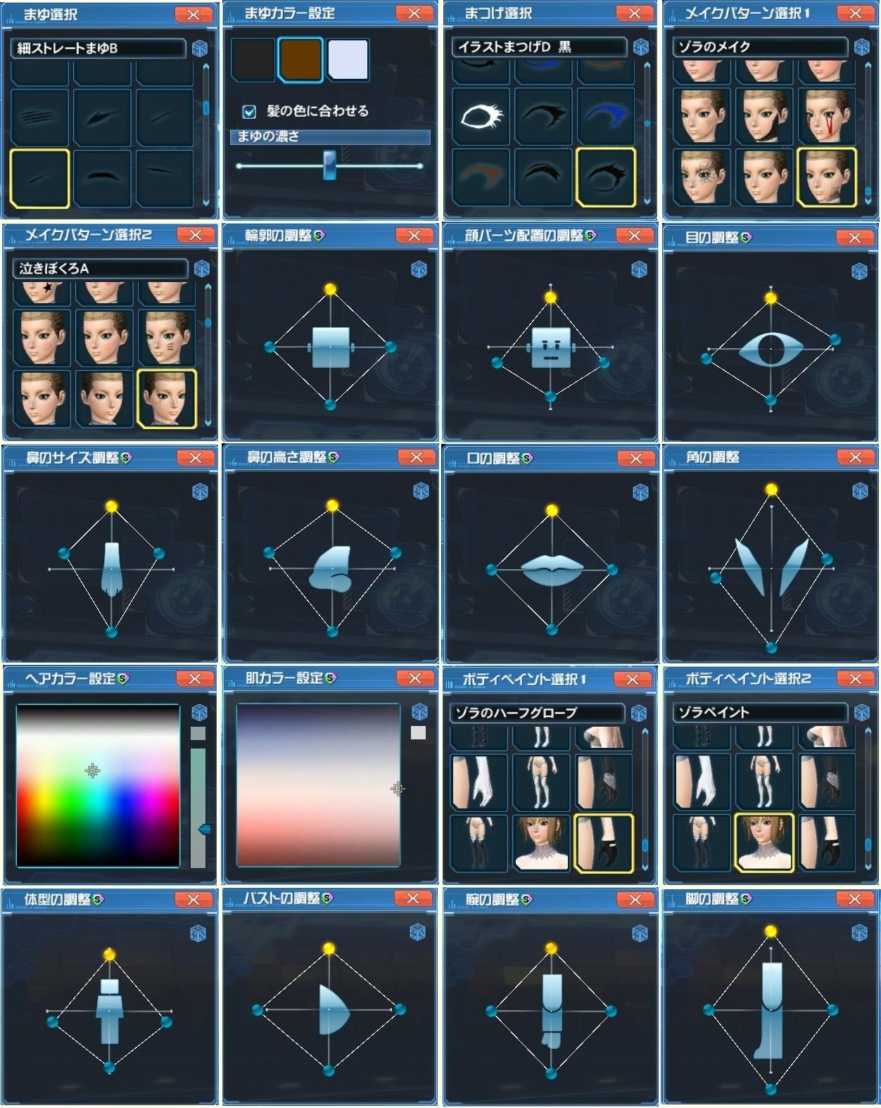 pso20200202_140506_002-tile.jpg