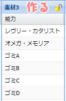 216【報酬期間】SOP対応上級者向け6スロ汎用ユニット3