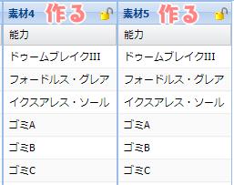 216【報酬期間】SOP対応上級者向け6スロ汎用ユニット4