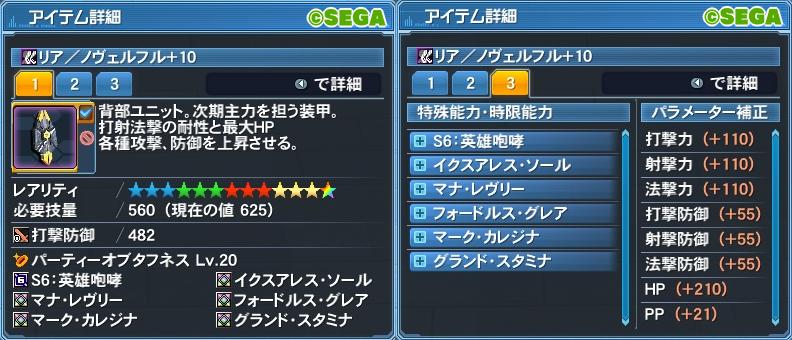 216【報酬期間】SOP対応上級者向け6スロ汎用ユニット10