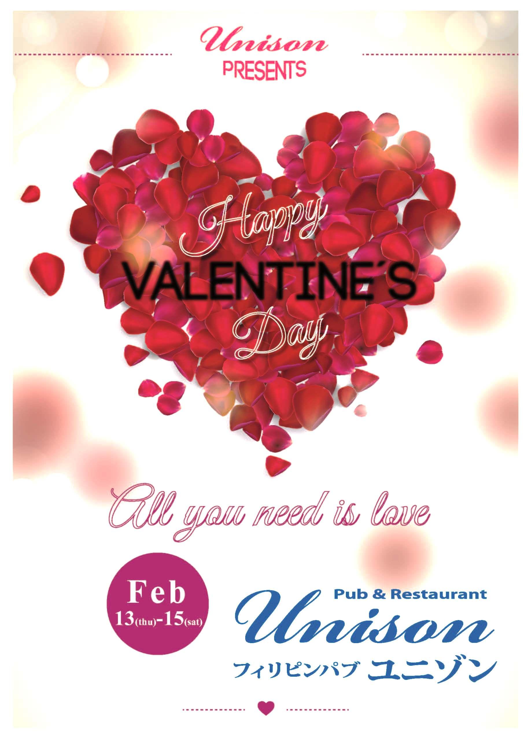 Valentines-poster2020.jpg