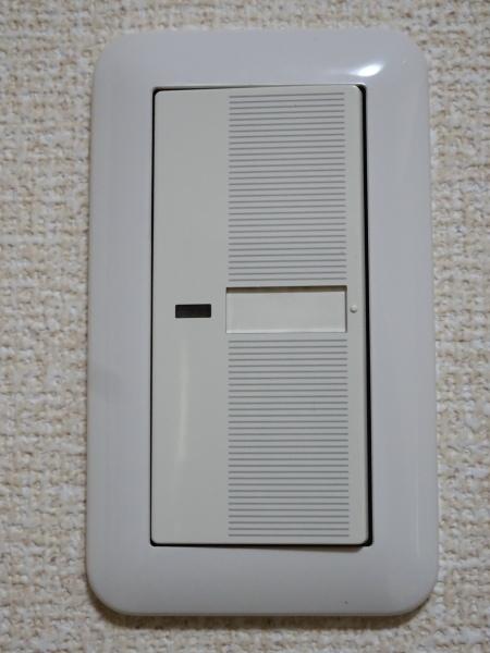 200704_ほたるスイッチ現像600