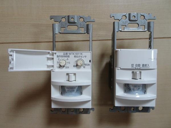 200704_階段照明WTK18115W02現像600