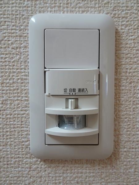 200704_階段照明センサー化06現像600