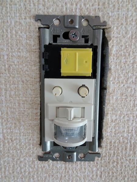 200704_階段照明センサー化12現像600