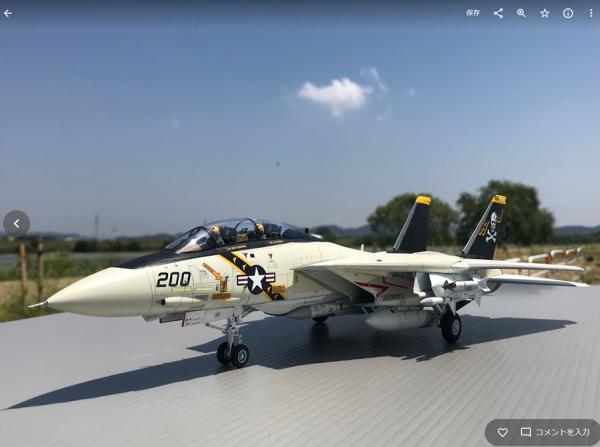 タミヤ 148 F-14Aトムキャット-19