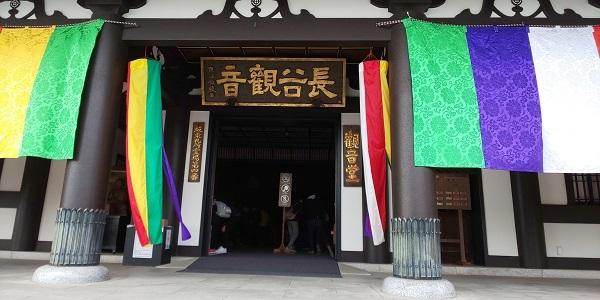 長谷観音本堂