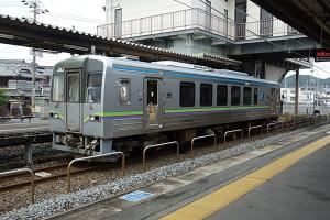 IA253010dsc.jpg