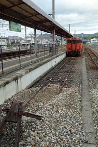 IA253038dsc.jpg