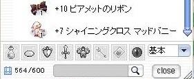 RO1912287.jpg