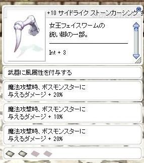 RO2001034.jpg