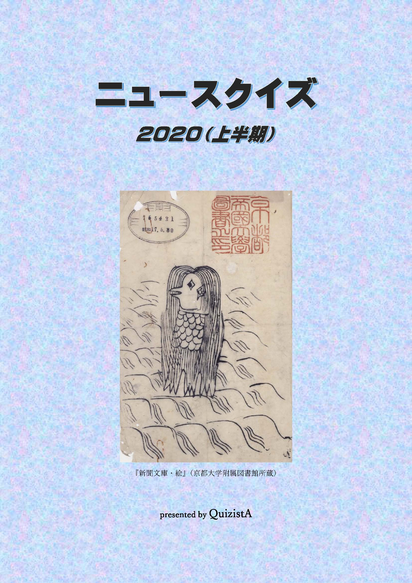 200712-01.jpg