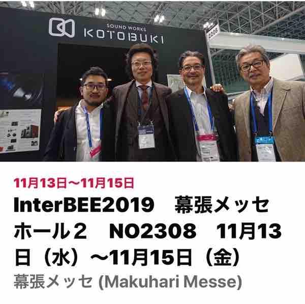 fc2blog_20191201221816f4f.jpg
