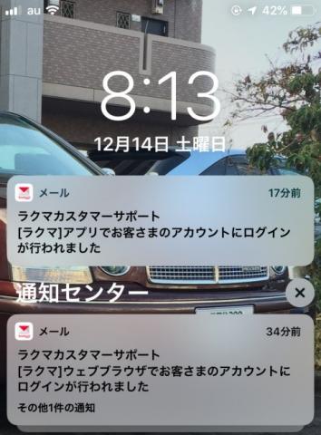 IMG_2763_1.jpg