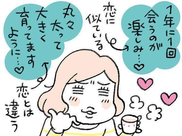 photo20200123.jpg