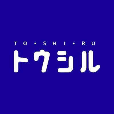 toushiru_logo.jpg