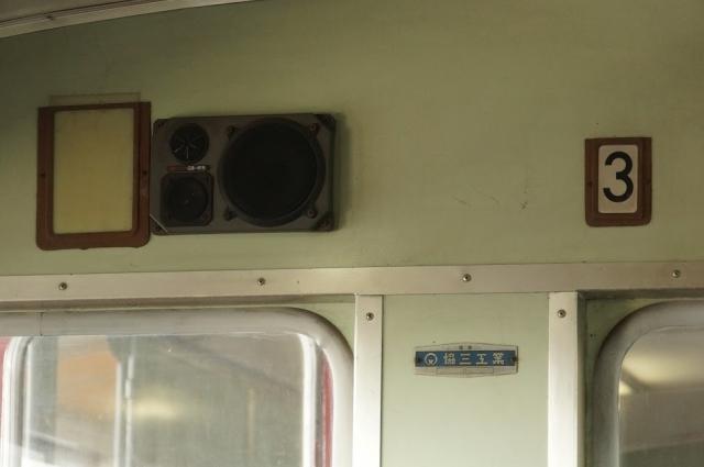 協三工業の銘板が、愛知こどもの国の軽便鉄道の客車