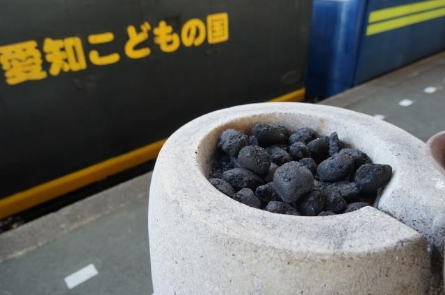 愛知こどもの国の豆炭