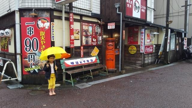 高幡の商店街の一角
