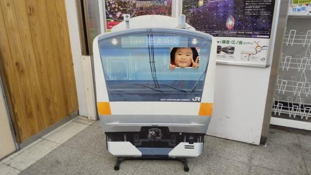 豊田駅にあった電車の板
